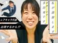 ゼロからはじめる【クリエイターのサポート事務】★年間休日125日以上!★残業ほぼなし!2