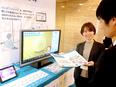 【医療×IT】デジタルサイネージの提案営業 ★管理職候補募集!業界屈指の導入率を誇ります。2