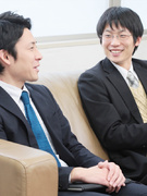税務スタッフ(巡回監査担当者)◆研修やテキストの購入など、資格取得支援充実!1