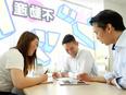 ルームアドバイザー(全国から東京へ転勤するお客様の生活プランを考えます/反響営業100%)3