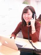 手に職つけるヘルプデスク★未経験でも東証一部上場企業の正社員に/年間休日120日以上1