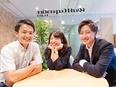 アシスタントスタッフ|平均初任給は月給26万円!新規支店開設により第1期生募集中!面接1回のみ!2