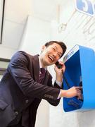 アシスタントスタッフ|平均初任給は月給26万円!新規支店開設により第1期生募集中!面接1回のみ!1