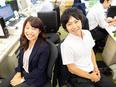 アシスタントスタッフ|平均初任給は月給26万円!新規支店開設により第1期生募集中!面接1回のみ!3