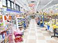 店舗スタッフ★地域限定社員など選べる働き方あり!健康や美容の知識も身につきます!3