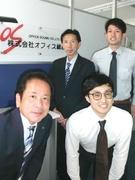 人材サービスの営業<未経験大歓迎!月給23万円以上!インセンティブ別途支給!>1