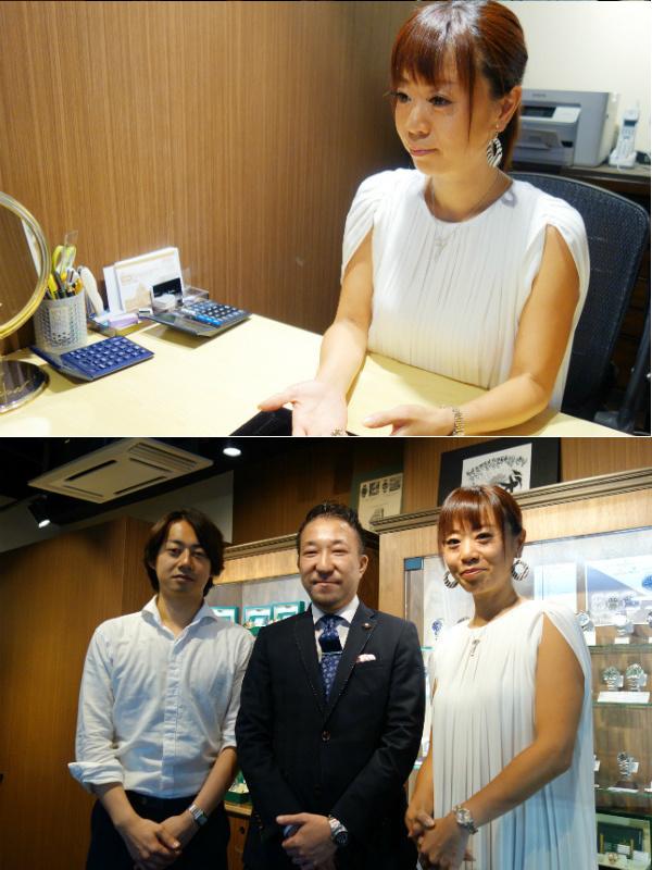 高級時計の販売スタッフ ◆月給35万円以上|残業ほぼナシイメージ1