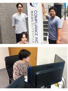 アフィリエイト広告制作 ★土日祝休み ★賞与年2回 ★未経験OK1