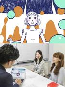企業PRや採用向けアニメーションムービーのディレクター◎課題解決のためのストーリーを考案、提案します1