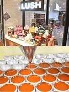 『LUSH』の製造キッチンスタッフ ★未経験者・モノ作りが好きな方歓迎│年間休日121日以上!1