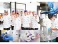 『LUSH』の製造キッチンスタッフ ★未経験者・モノ作りが好きな方歓迎│年間休日121日以上!2