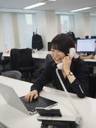コールセンタースタッフ ★オフィスワークデビュー歓迎! ★残業ほぼナシ ★服装・ネイル自由、茶髪OK1