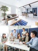 戸建住宅のインテリアコーディネーター ◎賞与年3回/住宅手当あり/ずっと北海道で働けます!1