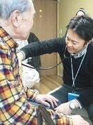在宅診療アシスタント ◎職種・業界未経験歓迎!医療に関する専門知識も一切問いません。1