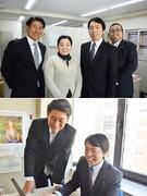 ものづくりエンジニア ☆年間休日125日/住宅手当や引越代を支給!1