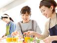 人事総務アシスタント ★土日祝休み&賞与年2回!事務職デビュー大歓迎!3