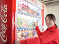 コカ・コーラ社自販機のルートサービススタッフ ★入社2年目の平均月収28万円/賞与年2回3