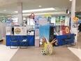 イベントコーディネーター(ショッピングモールへのイベント企画や提案) ☆月給25万以上☆基本土日休み3