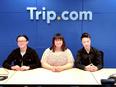 旅行予約サイトのカスタマーサポート◎月給29万円以上◎残業ほぼなし◎年間休日125日以上3