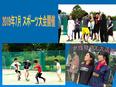 女性用ウィッグの展示会販売スタッフ★ テレビCMで大好評、増員募集!土日休み2