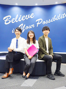 接客販売のアドバイザー(SV候補)★希望勤務地で働ける!東証一部上場グループ!昇給年2回!1