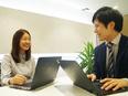 ITエンジニア(PL・PM候補)年間休日126日/3~7年の経験者歓迎/最先端技術(AI・IoT等)2
