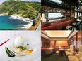 乗務クルー 美しい日本をホテルが走る「TWILIGHT EXPRESS 瑞風」で特別な旅のお手伝いを2