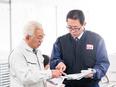 法人営業 ★トヨタの経営基盤/賞与5ヶ月分(昨年度実績)3