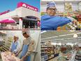 地域密着型スーパーの店舗スタッフ ★月8~9日休み 希望休で連休取得OK2