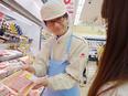 地域密着型スーパーの店舗スタッフ ★月8~9日休み 希望休で連休取得OK3