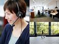 テレフォンコンサルタント  (未経験可)充実した福利厚生と研修制度で安心サポート!3
