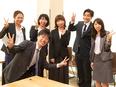 Webコンサルティング営業 ◎営業デビュー歓迎!平均月収60万円!3