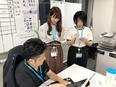 事業企画(マネージャー候補)◆未経験歓迎|年間休日120日以上|2