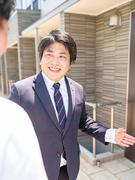 誠実な姿勢で資産活用のアドバイス。10人に1人が年収1000万円/営業1