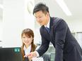 年間休日123日。接客・販売経験を活かして年収1000万円以上が可能/営業2