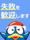 ストアプランナー★未経験OK!月9日休み!残業は1日平均約1時間!安心の東証一部上場グループ!