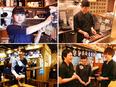 手づくり鶏料理店の店長 ◎SV候補/店舗拡大中につき上級ポジション増加中!3