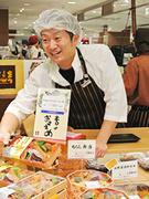 店長候補 ★店頭に並べるお惣菜は、店舗で毎日決めます。★毎年昇給します!1