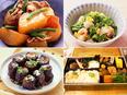 店長候補 ★店頭に並べるお惣菜は、店舗で毎日決めます。★毎年昇給します!2