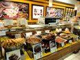 店長候補 ★店頭に並べるお惣菜は、店舗で毎日決めます。★毎年昇給します!3