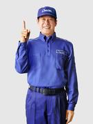 ガス関連機器のサービススタッフ ★TVCMでおなじみの安定企業!資格手当は毎月最大10万円を支給!1
