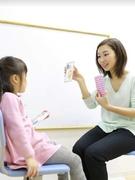 個性に合わせた学びを提供する学習教室の指導員(未経験OK・資格不問)◎転勤なし|年間休日120日以上1