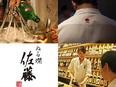 """店舗スタッフ ★""""日本のファンをつくる""""ことがミッション!世界100店舗を目指す急成長中の企業です!3"""