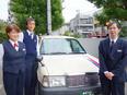 タクシー乗務員 月の勤務は12回まで!★賞与年3回★入社祝い金10万円2