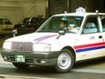 タクシー乗務員 月の勤務は12回まで!★賞与年3回★入社祝い金10万円3