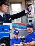 ドライバー(鉄道・バス・タクシー・トラック・ロープウェイ) ★転職フェアに参加します!1