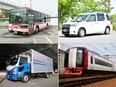 ドライバー(鉄道・バス・タクシー・トラック・ロープウェイ) ★転職フェアに参加します!3