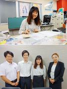 ルームアドバイザー ◎年間休日110日|100%反響営業|ずっと埼玉で働ける仕事です1