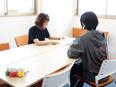 児童家庭支援センター相談支援員 ◎転勤なし/昨年賞与実績4.45ヶ月分3