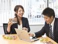 企画営業 ★スパイス&ハーブを中心に、2000種類以上の商品を扱います。2